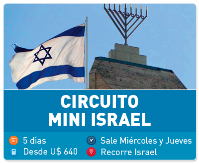 Tour Circuito Mini Israel