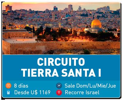 Tour Circuito Tierra Santa 1
