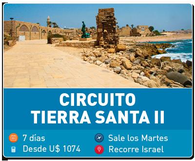 Tour Circuito Tierra Santa 2
