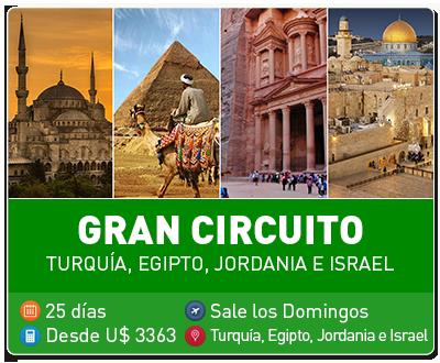 Tour Gran Circuito