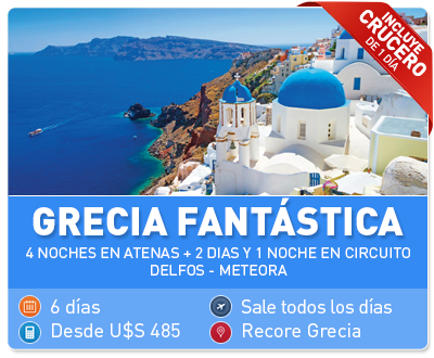 Tour Grecia fantastica