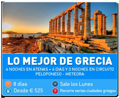 Tour Lo Mejor de Grecia