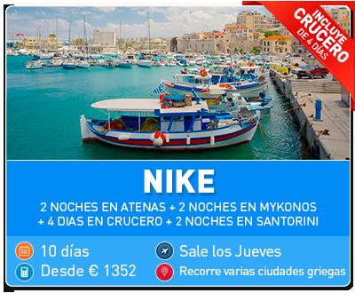 Tour Grecia Nike