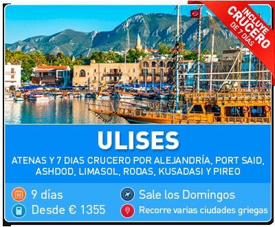 Tour Grecia Ulises