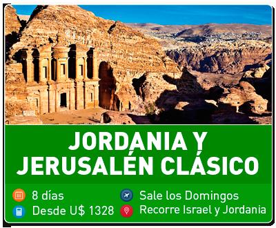 Jordania y Jerusalen Clasico