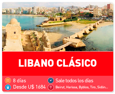 Líbano Clásico