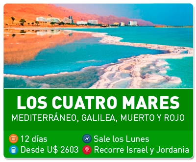 Tour Los Cuatro Mares