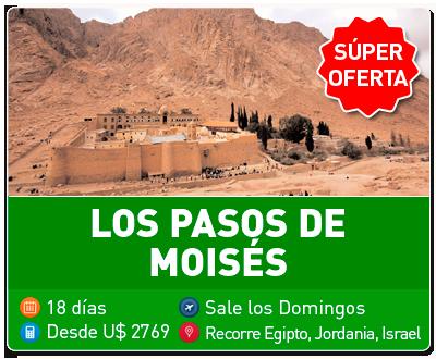 Tour Los Pasos de Moisés