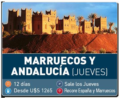Tour Marruecos y Andalucía (Jueves)
