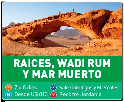 Tour Raíces, Wadi Rum y Mar Muerto