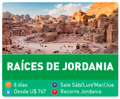 Tour Raíces de Jordania
