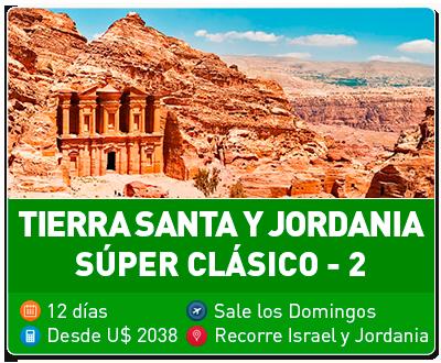 Tierra Santa y Jordania Super Clasico 2
