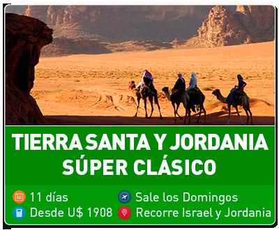 Tierra Santa y Jordania Super Clasico