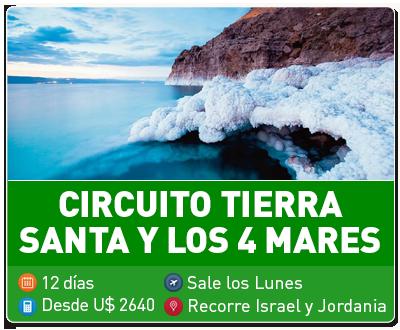 Tour Circuito Tierra Santa y los 4 Mares